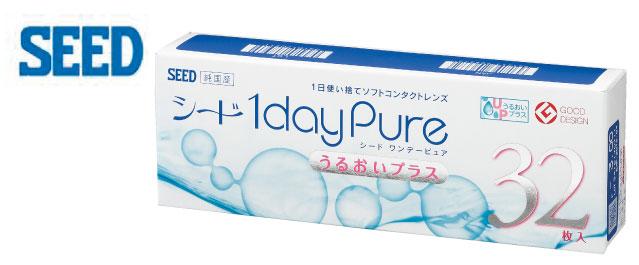 1day Pure うるおいプラス