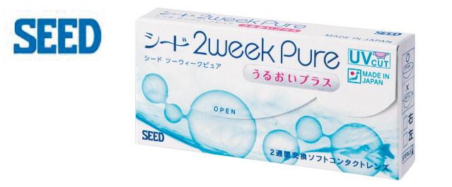 2week Pure うるおいプラス