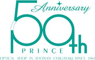 創業50周年のご挨拶のイメージ