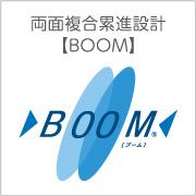 boom_img_logo
