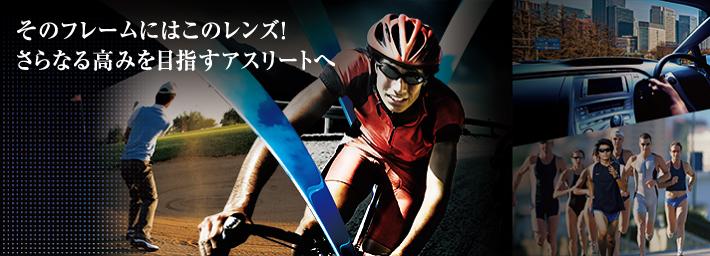 rf-sports_main