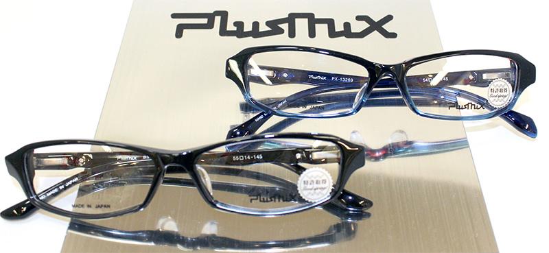 plusmix800
