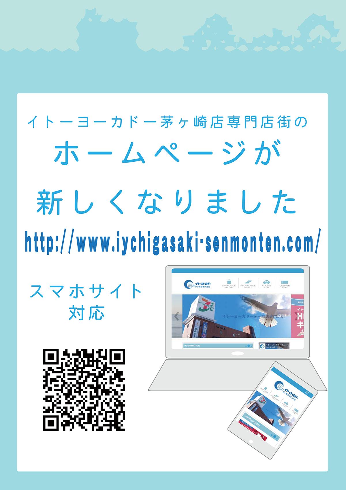 hp_kokuchi