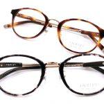 メガネの呼び方いろいろあります!フロントの形で変わるメガネの名前
