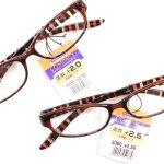 初めての老眼鏡の選び方!既製品の老眼鏡とあつらえる老眼鏡の違い