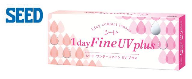 1day Fine UV puls