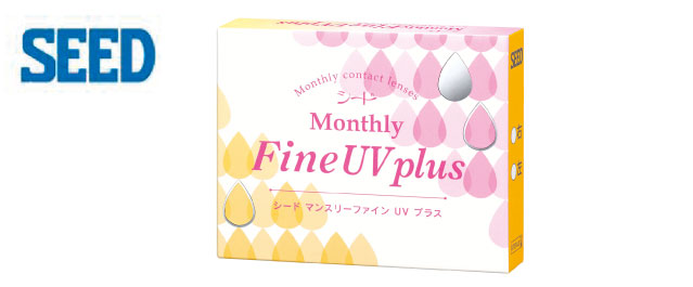 Monthly Fine UV plus